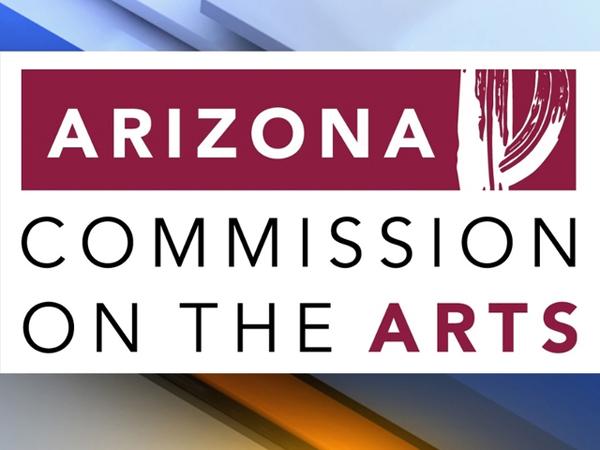 az-comission-arts-logo